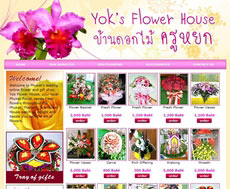 Phuket Flower House, Phuket Flower Delivery, Phuket Flower Shop, Florist, Florists, Flowers